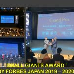 """SMALL GIANTS AWARD 2020"" BY FORBES JAPAN"
